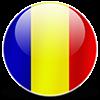 Гражданство Румынии легально с гарантией!