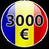 Гражданство Румынии за 3000 евро!